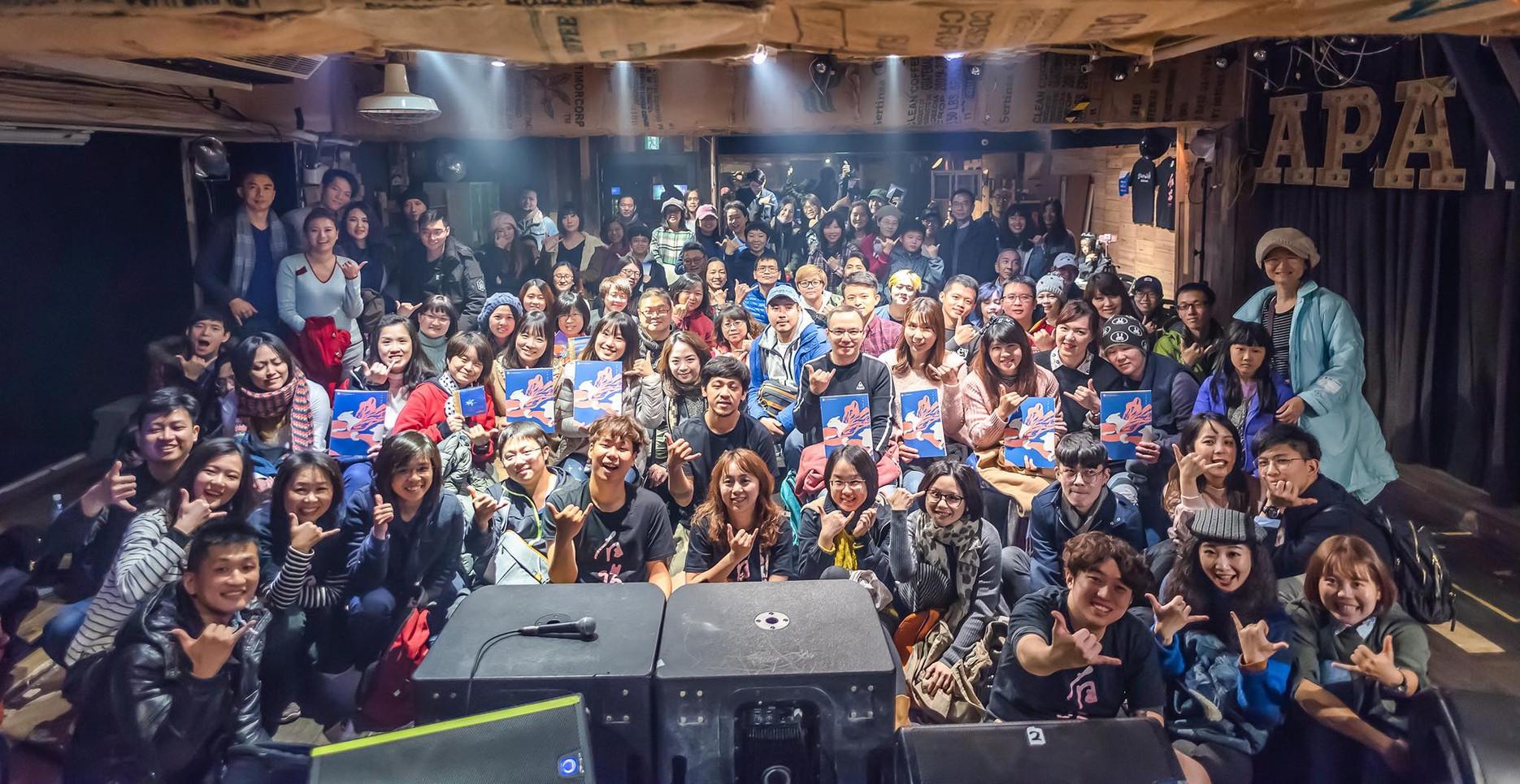 2018 專輯台北巡迴