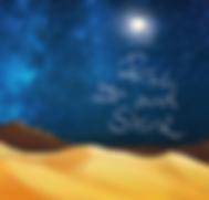 StarWish 星願烏克麗麗樂團