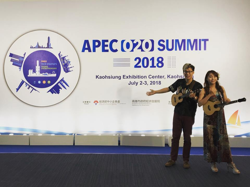 2018 Apec summit
