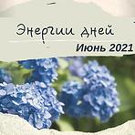 Фото 18.12.2020, 10 48 20.png