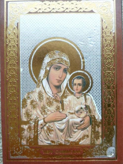 """Икона """"Иерусалимская Божья Матерь"""" + крестик"""