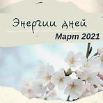 Фото 18.12.2020, 10 45 55.png