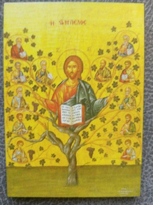"""Икона """"Дерево жизни Иисус и 12 апостолов"""""""
