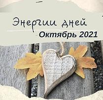 Фото 02.06.2021, 19 31 36.jpg