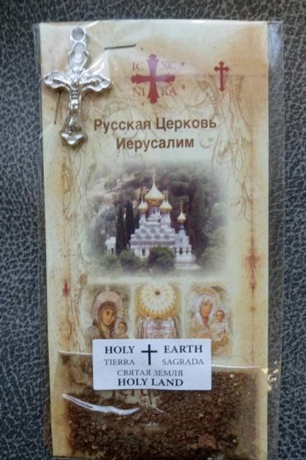 Набор:икона Вифлеемской Божьей матери и Иерусалимской Божьей матери, крест, свят