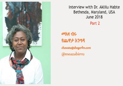 Meaza Birru Interviews Dr. Aklilu Part 2 of 3