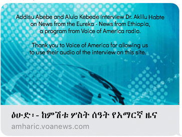 Voice Of America Radio Intervew Oct 2017