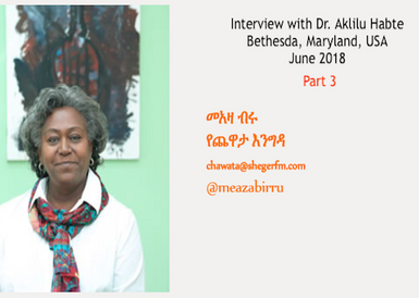Meaza Birru Interviews Dr. Aklilu Part 3 of 3