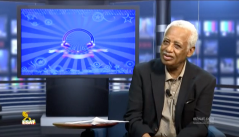 ESAT Yesmantu engeda Dr Aklilu Habte October 2012