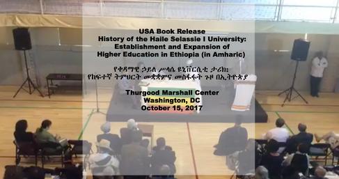 Washington, DC Book Release
