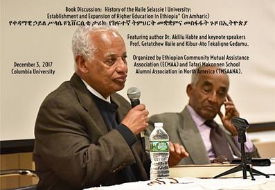 NYC Book Talk - Columbia University - Dec. 3, 2017