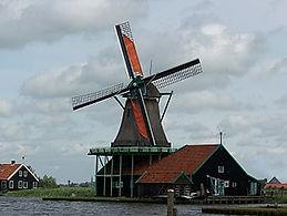 De Kat windmill.jpg