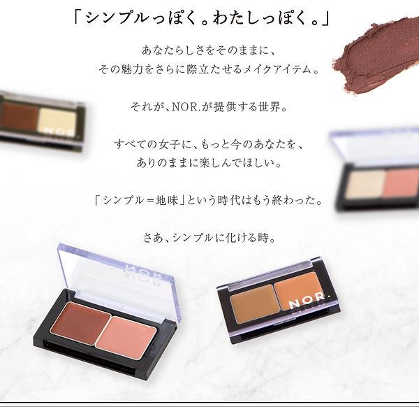 air-e-shadow_04.jpg