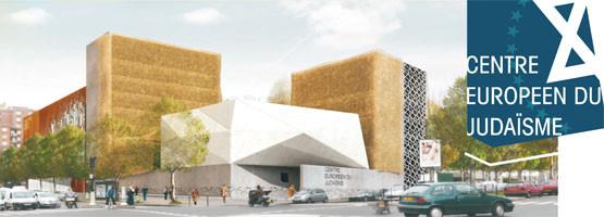 Centre Européen du Judaisme Paris 17ème arrondissement