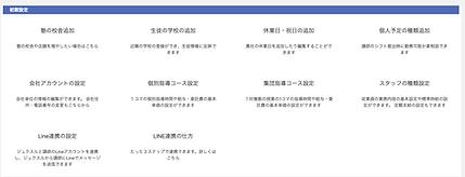 スクリーンショット 2019-02-06 12.34.17.png