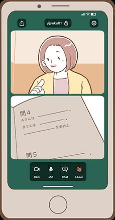 映像(スマホ画面)2.png