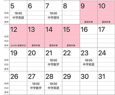 カレンダー印刷もジュクスルで.png