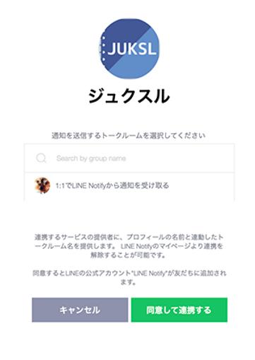 スクリーンショット 2019-01-18 13.56.09.png