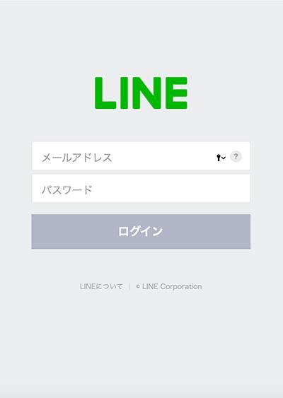 スクリーンショット 2019-01-18 13.55.51.png