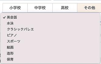 スクリーンショット 2020-12-09 17.34.51.png
