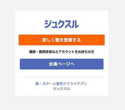 スクリーンショット 2019-05-15 18.51.56.png