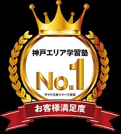 クランテーブル株式会社様 ロゴデータS.png