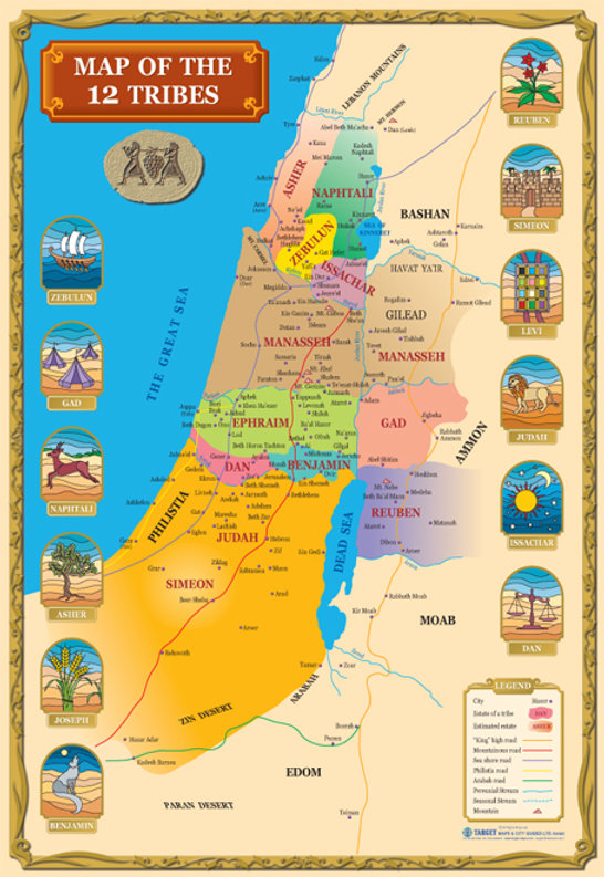 Map of the 12 Tribes Poster | OLDCITYSCRIBE  Tribes Of Israel Today Map on