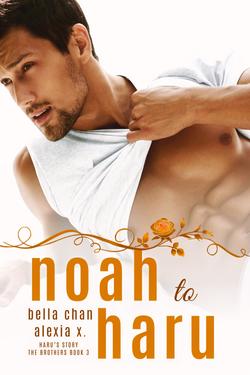 Noah to Haru
