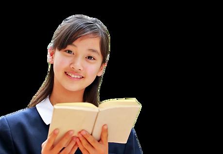 中学生高校生 英語4技能