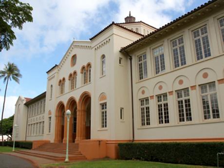 William McKinley High School.png