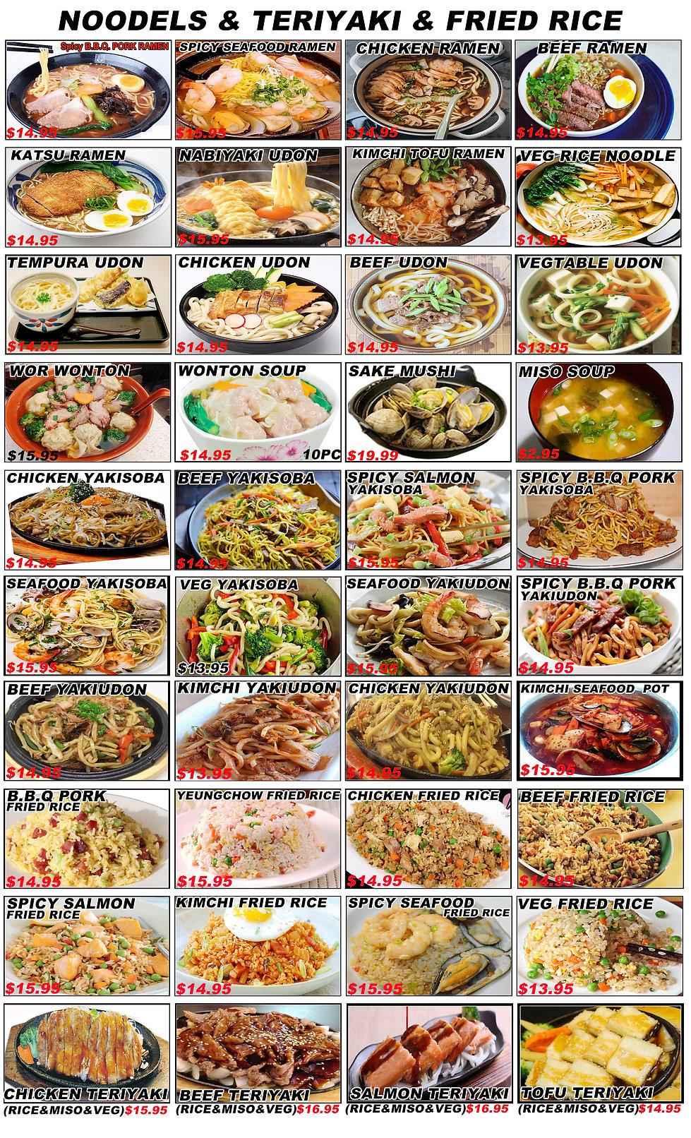 Noodles6.jpg