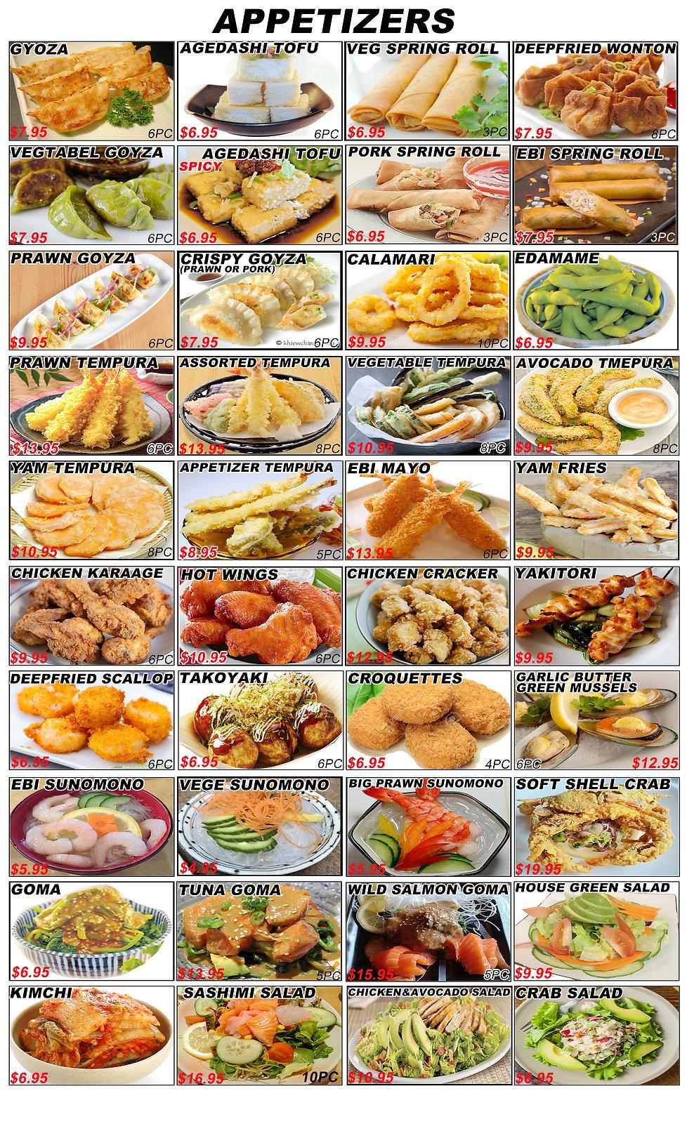 Appetizer9.jpg
