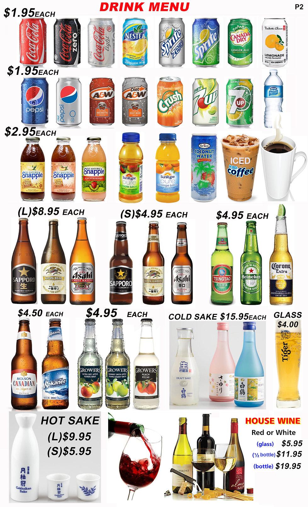 Drink Menu2.jpg