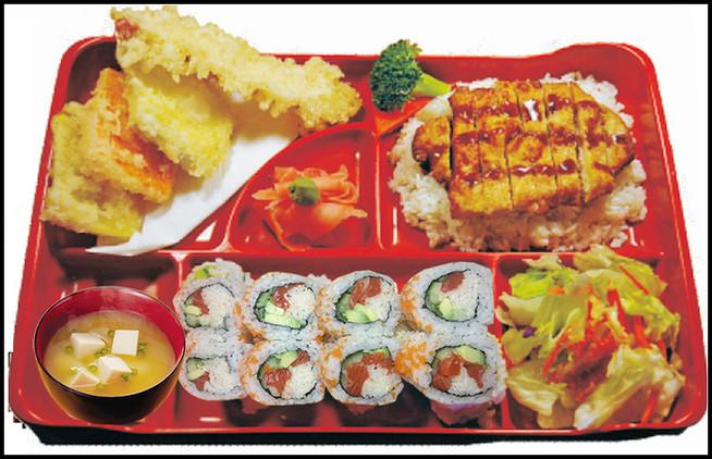 Katsu box.jpg