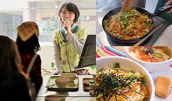 台湾料理教室で歌う、シンガーソングライターの洸美さん(イベント・セミナーへのアーティスト派遣)
