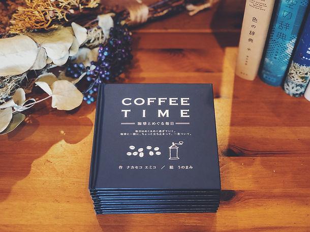 COFFEETIME02.jpg