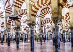 Mesquite Mosque