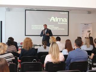 Конференция Alma Academy по лечению сосудистых патологий