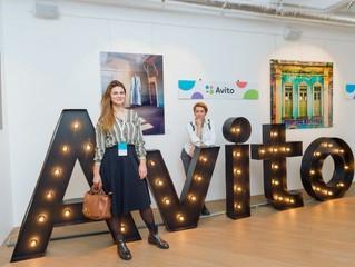 Пресс-брифинг компании Avito