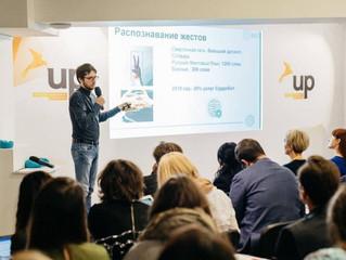 Финал международного конкурса для социальных предпринимателей SAP UP 2017