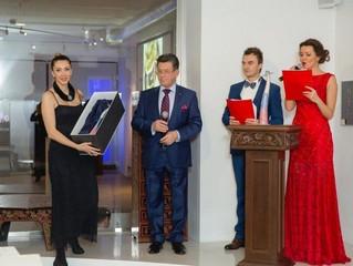 Выставка ювелирных брендов