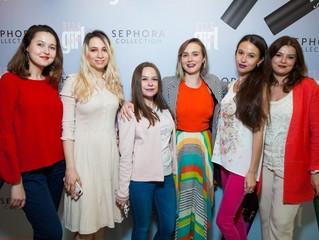 Закрытый девичник Elle girl совместно с Sephora Collection