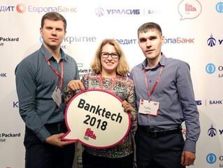 Выпускной финансового акселератора Banktech 2018
