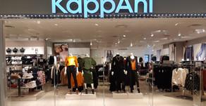 KappAhl räknar besök med IMAS Sverige