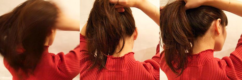 マワル、mawaru.堀江、美容師、表参道、青山、美容室、プライベートサロン、隠れ家、ステレオヘアー、stereo,オーガニック、ヘアサロン、山本理絵、美容師山本りえ