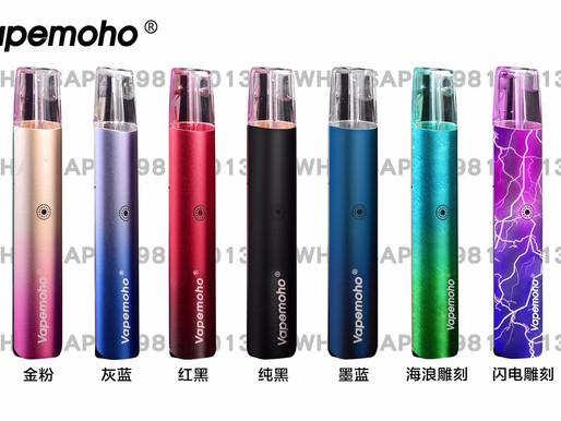Vapemoho魔盒電子煙機,真煙口感