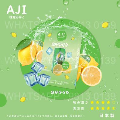 Aji-雪碧.jpg