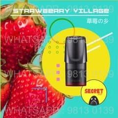 Secret-草莓.jpg