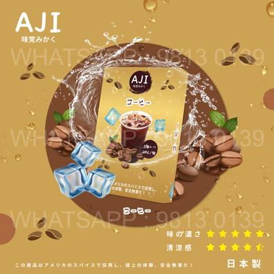 Aji-咖啡.jpg