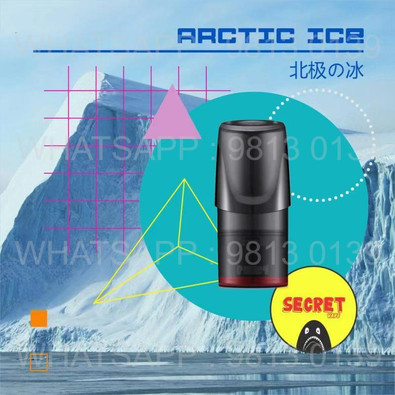 Secret-北極冰.jpeg
